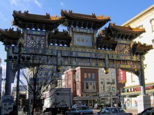 "The Chinatown archway in Washington, DC. Click to access photo via Wikipedia- ""Chinatown (Washington, D.C.)"""